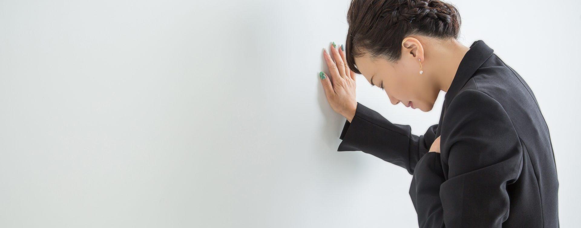 消化器内科|盛岡市本宮の鎌田内科クリニック